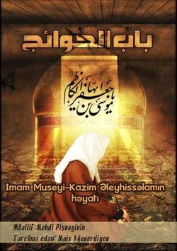 Imam Museyi-Kazim (Ə) həyatı apk screenshot