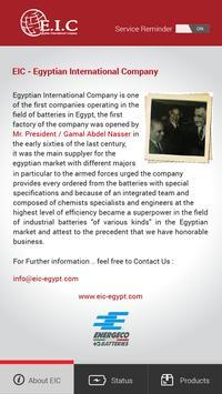 EIC apk screenshot