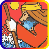Moses FREE Trial icon
