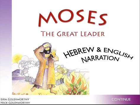 Moses FREE Trial poster