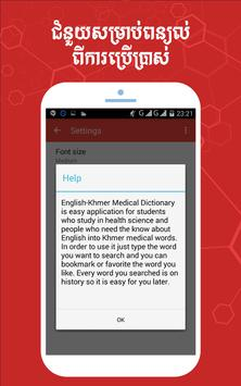 Khmer Medical Dictionary apk screenshot