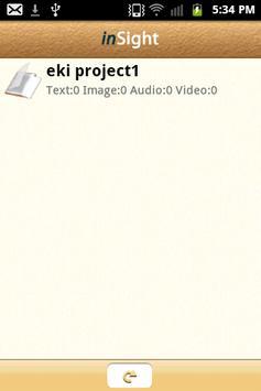 inSight apk screenshot