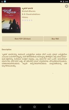 Kai Books apk screenshot