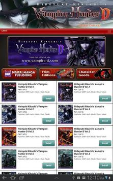 Vampire Hunter D Store poster