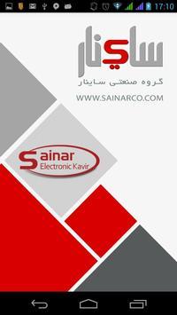 گروه صنعتی ساینار - Sainar poster