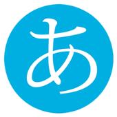 Hiragana Katakana (Indonesia) icon