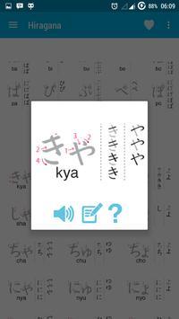 Hiragana Katakana (Indonesia) apk screenshot