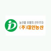 대인농산(중도매인) icon