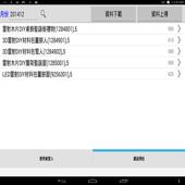 知音文創業務新品預估 icon