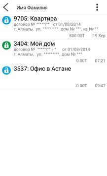 OTIS Личный кабинет клиента apk screenshot