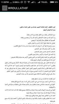 Kitab Maulid & Ratib apk screenshot