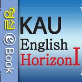 KAU English Horizon I icon