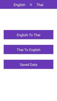 English Thai Translator poster