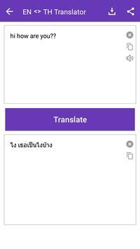 English Thai Translator apk screenshot