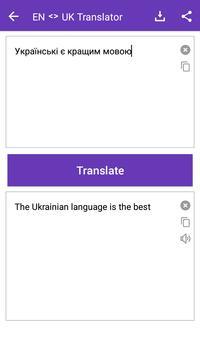 English Ukrainian Translator apk screenshot