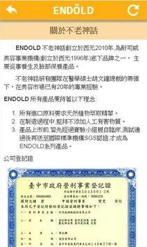 ENDOLD - 不老神話 apk screenshot