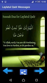 Laylatul Qadr Messages apk screenshot