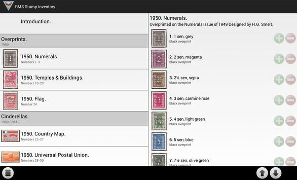 RMS Stamp Inventory apk screenshot