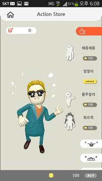 플레이챗 Playchat apk screenshot