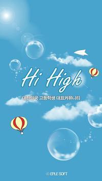 HiHigh poster