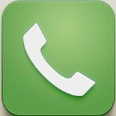 Call Recorder - Ultimate icon