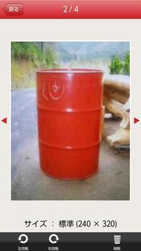 e-Picture apk screenshot