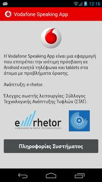 Vodafone Speaking App apk screenshot