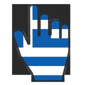 GreekBack icon