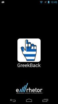 GreekBack poster