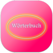 Germany Dictionary|Wörterbuch icon