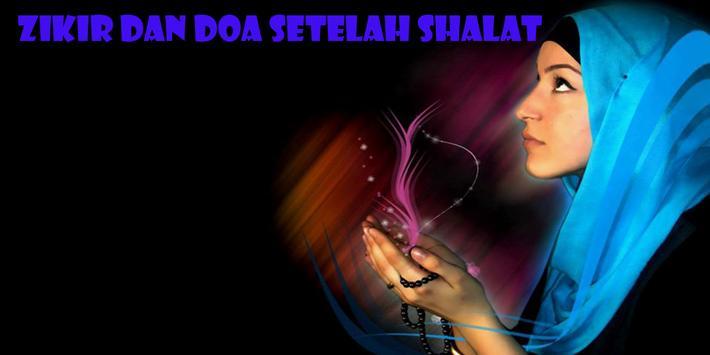 Zikir Dan Doa Setelah Shalat apk screenshot
