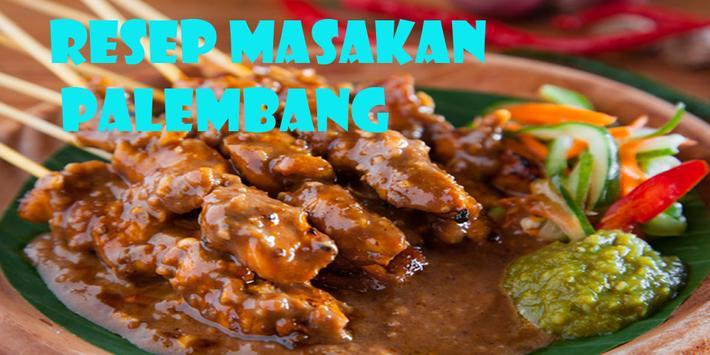 Resep Masakan Palembang apk screenshot