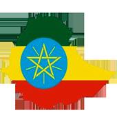 About Ethiopia icon