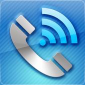 内線プラス クライアントソフトB Android版 icon