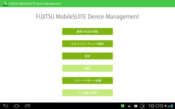 MobileSUITE Device Management poster