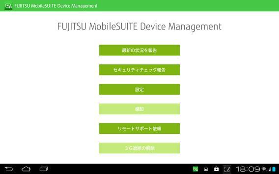 MobileSUITE Device Management apk screenshot