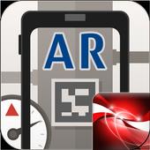 Interstage AR Client icon