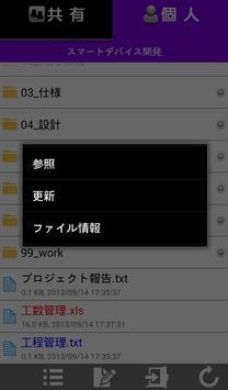 @Drive/Cabinet Smart apk screenshot