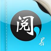 阅界文学 icon
