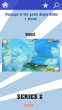 Guide for Angry Birds New 2016 apk screenshot