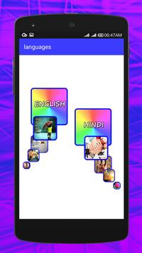 Images Sms Collection apk screenshot