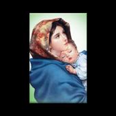 Santo Rosário-Portuguese icon