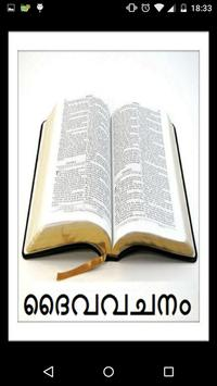 Malayalam Bible Verses poster