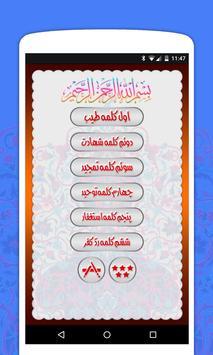 Easy Learn Six Kalmaas poster
