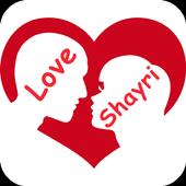 Love Romantic Shayri In Hindi icon