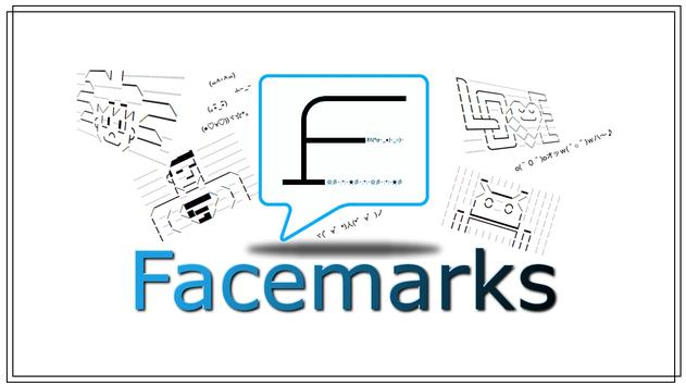 Facemarks Free(♥ NEW text art) poster