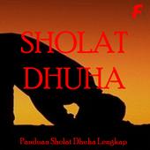 Panduan Sholat Dhuha icon