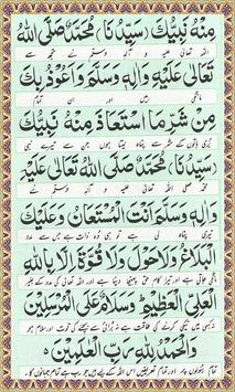 Ayat e Shifa apk screenshot