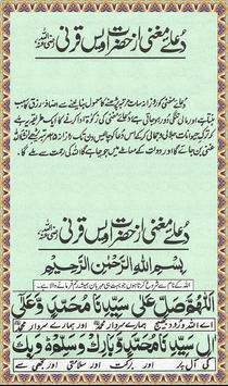 Dua Mughni poster