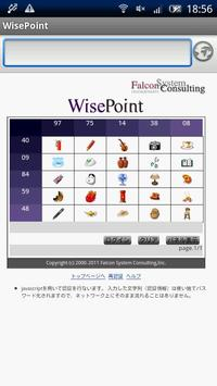WisePointBrowser poster